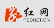 红网报道品牌整合全案策划设计领导者优辰